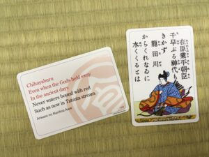 Hyakuninisshu English Karuta Expansion Pack